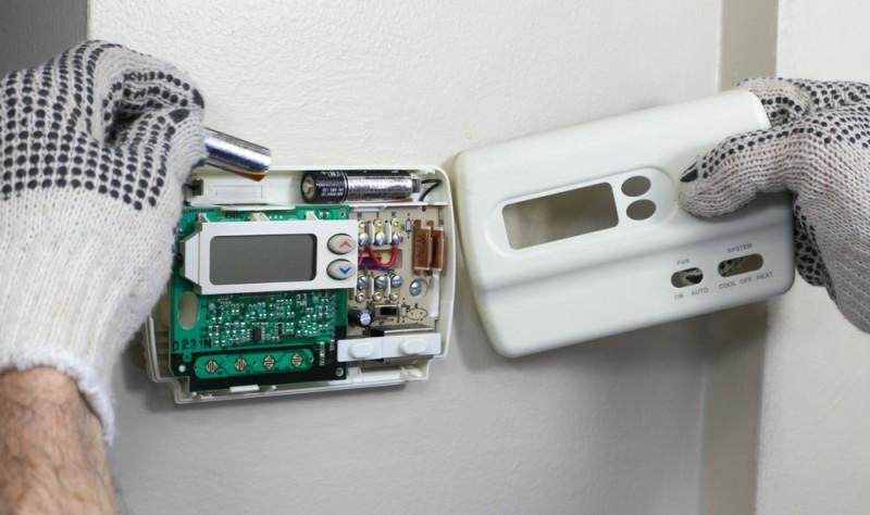termostatul de ambient. Poza 240