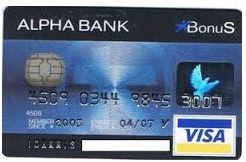 Poza Rate online - Card Cumparaturi. Poza 325